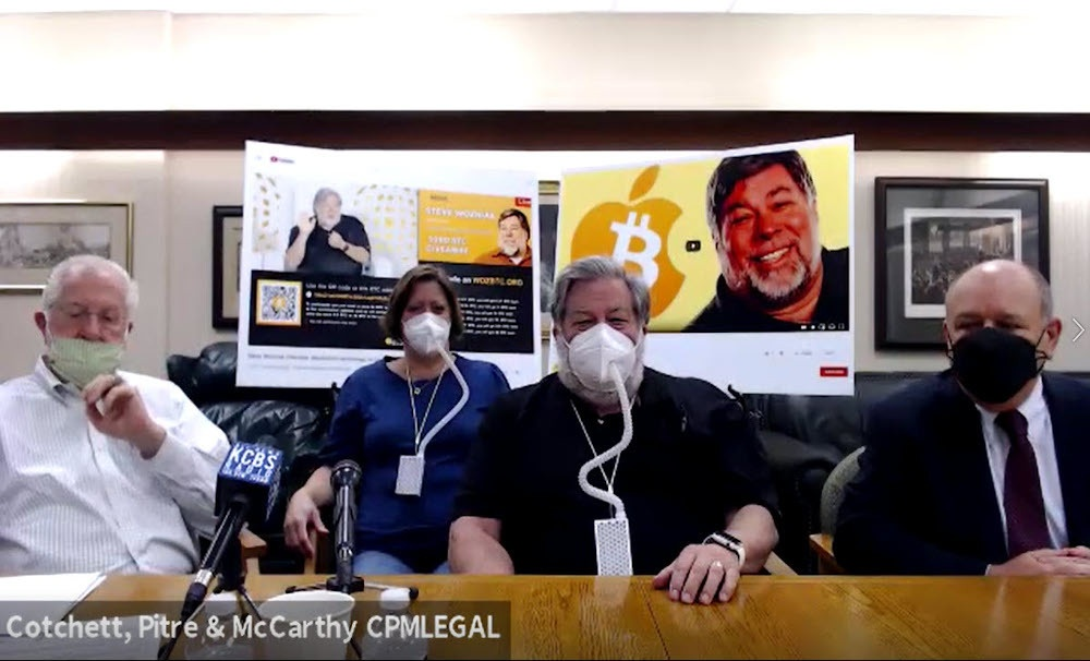 July 23, 2020 Press Conference re: Bitcoin Scam on YouTube